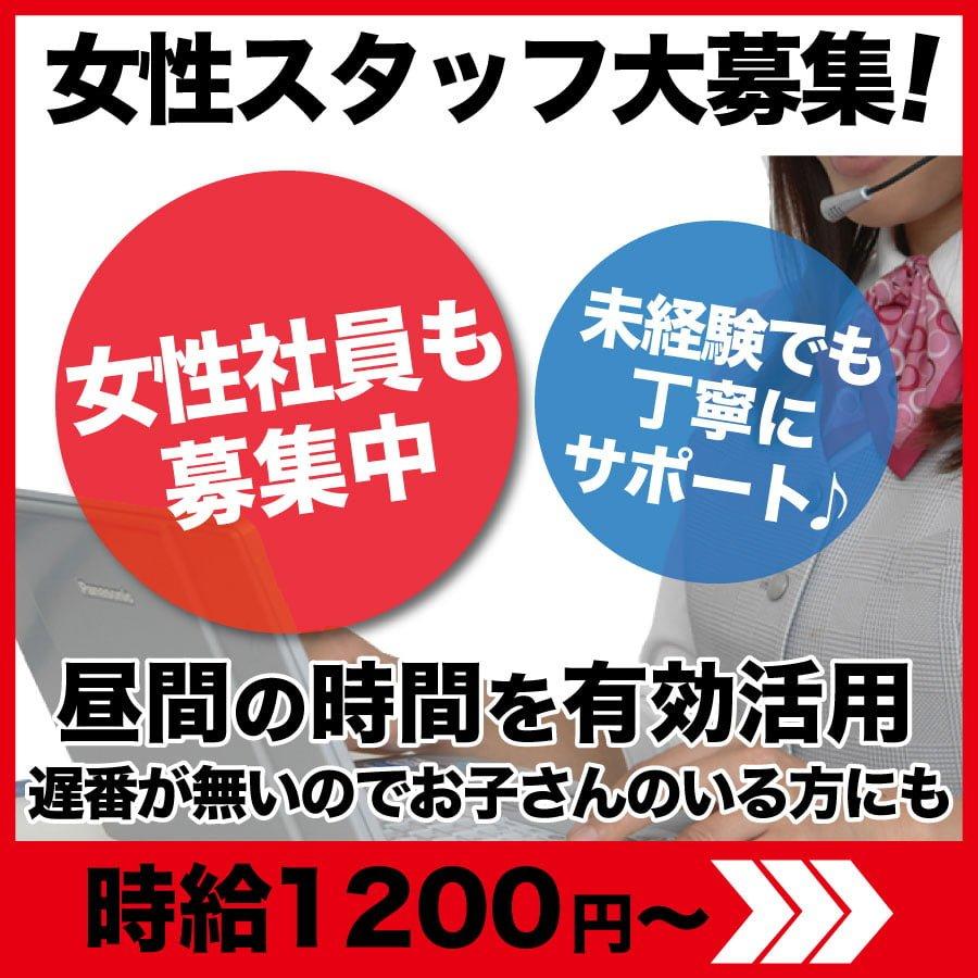 本庄 デリヘル【大人生活 本庄】