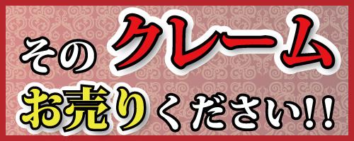 埼玉 本庄 デリヘル【大人生活 本庄】